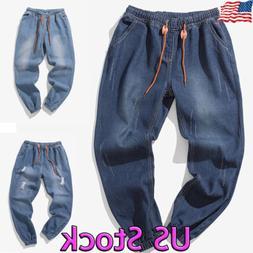 Casual Men Denim Jogger Pants Drawstring Sweatpants Long Sli