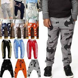 Kids Boys Girls Harem Pants Trousers Leggings Casual Jogger