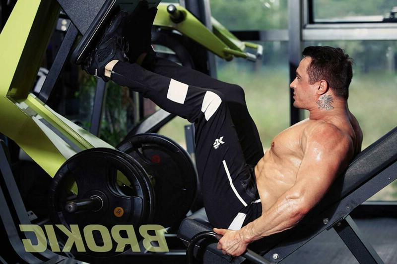 BROKIG Jogger Workout Zi