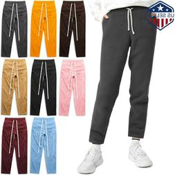 Sweatpants Jerzees Men/'s  Sweats Assorted Colors /& Sizes New