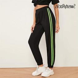 SweatyRocks Neon Green Side Striped Elastic Waist Sweatpants