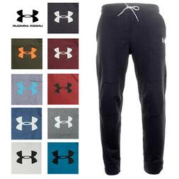 Under Armour Cold Gear Men's Loose Fit Drawstring Gym Workou