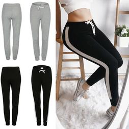 women casual hare pants side striped sports