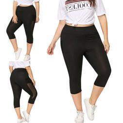Womens Plus Size Elastic Sheer Sweatpant High Waist Trouser